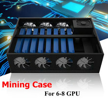 New Arrival Mining Frame Rig Graphics Case For 6/8GPU with 7 Fans Aluminum Stackable Directed Plug and Play For Ethereum BTC