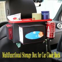 Car seat back storage Organizer bag Universal PU Leather Multifunction box