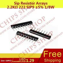 1 лот = 10 шт. SIP резистор массивы 2.2 ком 222 SIP9 5% 1/8 Вт 2200ohm