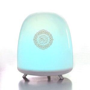 Image 2 - Bezprzewodowy głośnik Bluetooth muzułmanin koran lampka nocna Smart Touch zdalnie sterowanie światło led głośnik czytający koran Ramadan pielgrzymka prezent