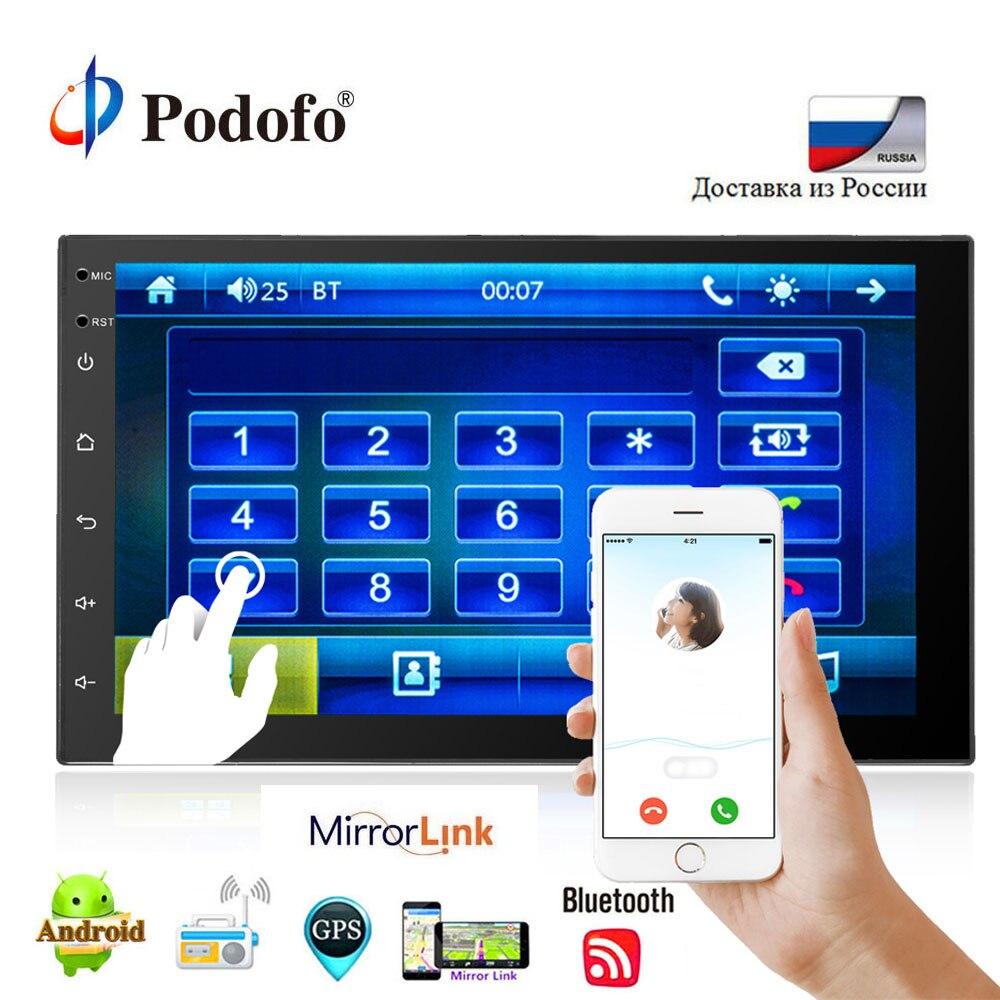 Podofo Автомобильный мультимедийный плеер android MP5 плеер 2 din радио Новый универсальный gps навигации Bluetooth WI-FI (нет dvd) для VW Nissan