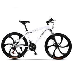 24/26 cala prędkości rower górski amortyzator podwójne hamulce tarczowe Off-road rower dla dorosłych studentów mężczyzn i kobiet