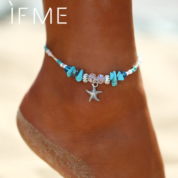 IF ME Bohemian Starfish Beads Stone Anklets for Women BOHO Silver Color Chain Bracelet on Leg Beach Ankle Jewelry 2018 NEW Gifts