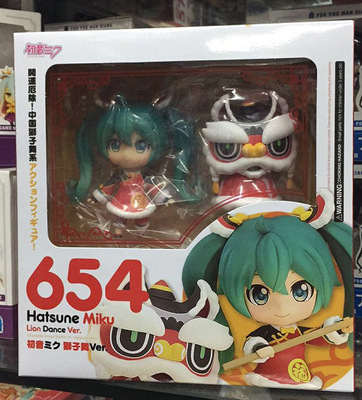 Ring in the Chinese New Year Vocaloid-style with the Hatsune Miku Lion Dance Nendoroid #654 ( China Version )
