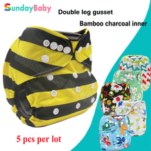 5 pcs Rausable baby cloth nappies bamboo charcoal inner double leg gusset washable baby cloth diaper for 0-2years