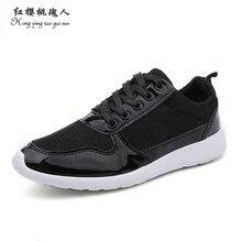 Zapatos de las mujeres 2016 Nuevos zapatos de La Marca de Moda para las mujeres zapatos Casuales plana de oro negro zapatos blancos más el tamaño
