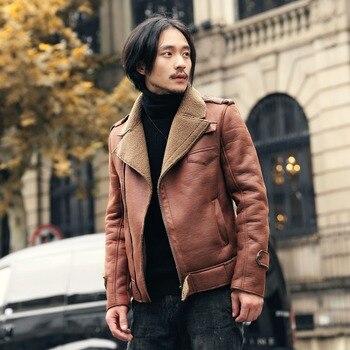 2018秋冬装新款男韩版时尚修身厚款绒面羊毛短款摩托车皮夹克roupas da moda masculina 2019