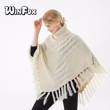 Winfox 2018 New Fashion Beige Women Winter Braid Knitted Poncho With Long Tassel Femme