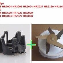1* набор нож для смешивания подарочные муфты Блендер подходит для philips блендер части HR2003 HR2004 HR2006 HR2024 HR2027 HR2160