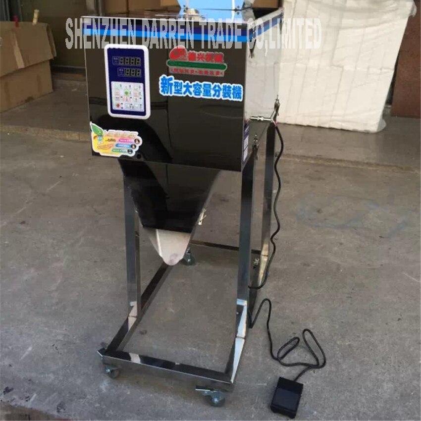 Купить с кэшбэком High quality 10-1000g Automatic Food Weighing packing machine powder medicine tea sealing weighing filling machine 110V/220V