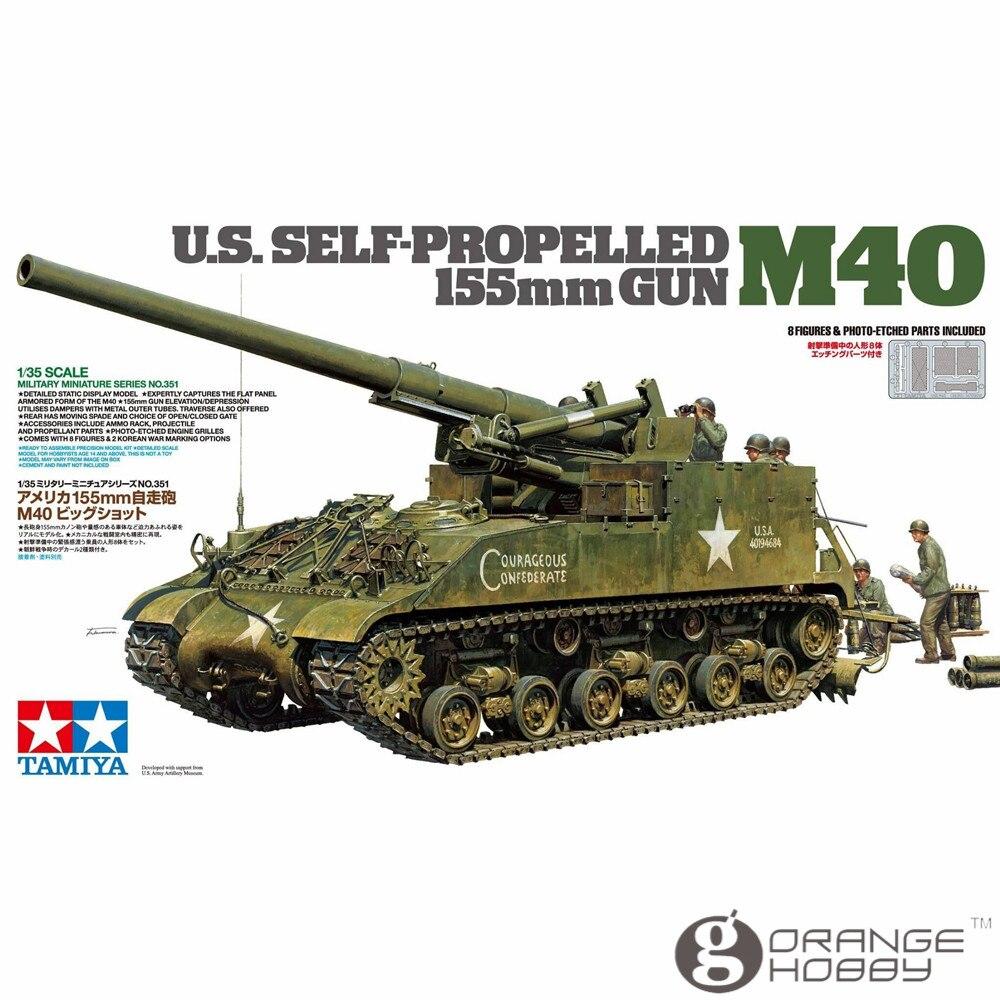 Ohs Tamiya 35351 1/35 M40 нам самоходные 155 мм пистолет Военная Униформа сборки БТТ Конструкторы о