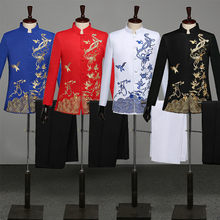 Chinese Style Embroidered Suit Male Stage Costume Traditional Chinese Tunic Suit Stand Collar Host Chorus Formal Zhong Shan Suit(China)