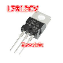 цена на 10PCS L7812CV TO220 L7812 TO-220 7812CV new and original IC