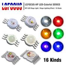 RGB RGBW RGBWW RGBWY RGBWYV высокомощный светодиодный чип 3 Вт 4 Вт 5 Вт 6 Вт 15 Вт 18 Вт Красочный Светодиодный светильник для самостоятельного литья