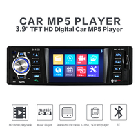 1 Din Car Stereo Radio Player MP5 Auto Audio 3.9 inch FM Bluetooth 12V Support Rear Camera USB FM MP4 USB SD TF Auto Radio