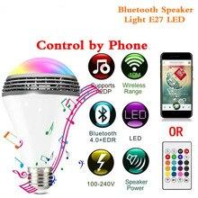 บลูทูธสมาร์ทลำโพงแสงE27 LEDสีขาว+ RGBหลอดไฟที่มีสีสันโคมไฟเพลงเสียงAPPการควบคุมระยะไกลหรือการควบคุมระยะไกลลำโพง