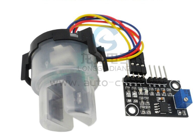 Turbidity detection sensor suite liquid aerosols turbidity value detection module 1pcs current detection sensor module 50a ac short circuit protection dc5v relay