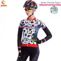 Cute Bee Winter Cycling Clothing Women Pink Long Sleeve Thermal Fleece Cycling Set MTB Bike Bicycle Jersey Ropa Ciclismo Mujer