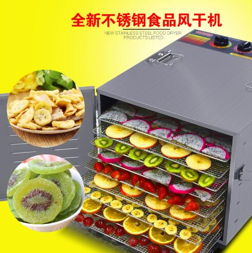 Free shipping 10 layers Fruit and Vegetable Dehydrated Air Dryer Herbs Pet Food Dehydrator Stainless Steel Dried Fruit Machine free shipping home food fruit dryer fruit and vegetable pet meat air dried dehydration machine commercial 15 layers dehydrator
