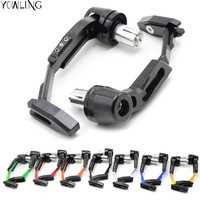 Aluminum Universal 7 8 22mm Motorcycle Proguard System Brake Clutch Levers Protect Guard For Honda CG125