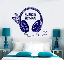 Art  Wall Sticker Music Headphone Decor In My Soul Room Decoration Removeable Decal Poster Mural LY72