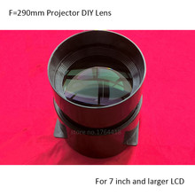 high definition F290 DIY projector glass lens for 7/7.6/ 8/8.9/9.7/22 inch projector/projection diy glass lens home cinema