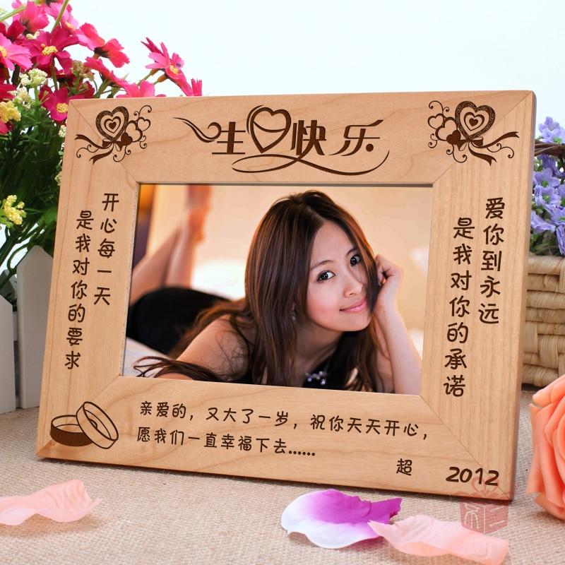 Maple Frames Lettering Graduation Gift
