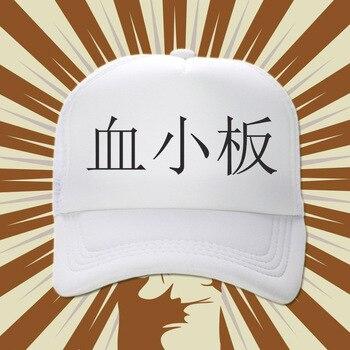 Hataraku Saibou células en el trabajo plaquetas leucocitos matar Tcell  Cosplay sombrero gorra de béisbol sombreros de Sun 6e79b4c1617