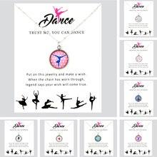 Живая Любовь танец балет танцор танцы гимнастика кулоны для девочек Ожерелья Единорог Лошадь 18 мм стекло кабошон женские ювелирные изделия подарок
