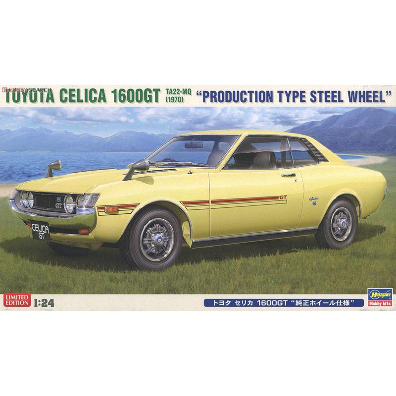 1/24 Toyota Celica 1600GT Car Model 20265 автоброня 111 05761 1 toyota celica 1993 1999 2 0
