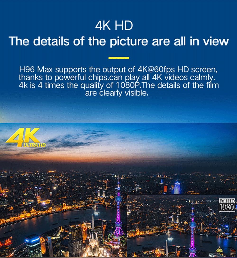 H96-MAX+-4+32WiFi-9_19 -