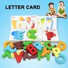 Wooden 26 Letter Cog...