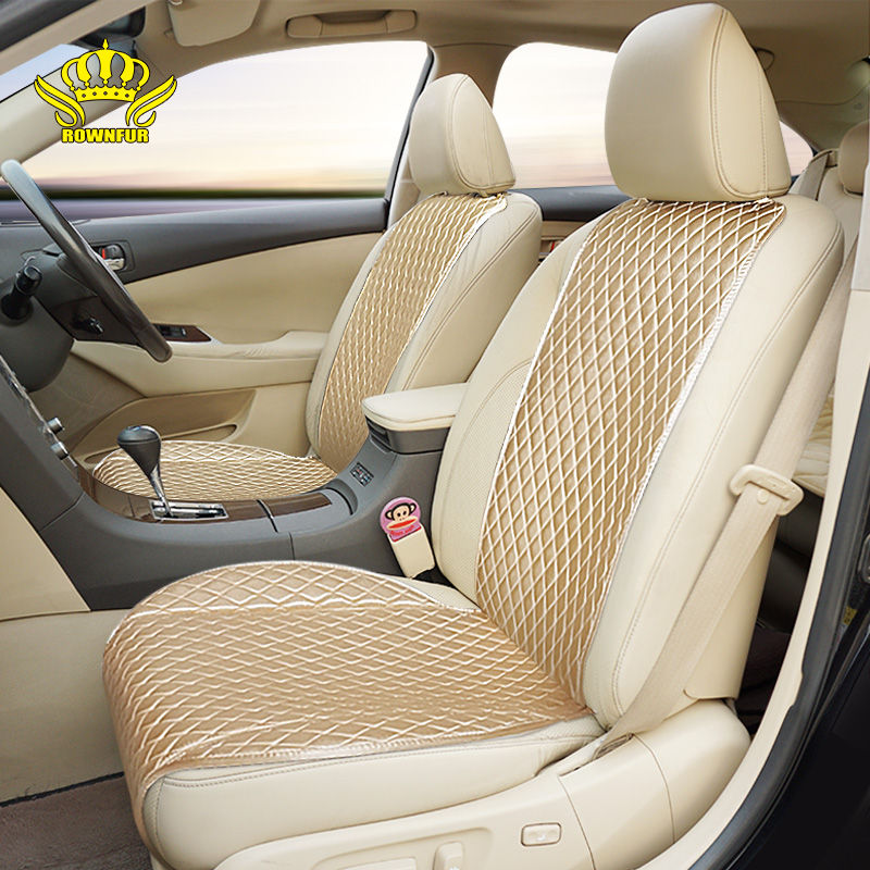 Ice Silk Car Seat Cushion Universal Beige Automotive Interior Fit For Most Cars Soft And Cool Real Silk Fashion Car Seats Cover