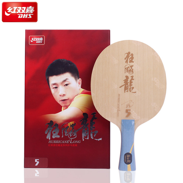 DHS Hurricane Long 5 (Ma Longue 5) Arylate Carbone ALC Raquette Tennis De Table Lame de Ping-Pong Bat Paddle