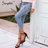 Simplee Bird Floral Embroidery Jeans Female Casual High Waist Jeans Calf Length Pants Light Blue Long