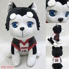 Kuroko Tetsuya Kuroko no Basket кисэ рёта Tetsuya's Dog Husky Плюшевые игрушки Аниме щенок игрушечная собака подарок 33 см