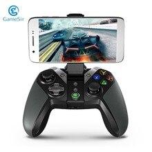 GameSir G4 Inalámbrica Bluetooth 4.0 Controlador 800 mAh Capacidad para PS3 Gamepad Android TV BOX Inteligente Tablet PC Juegos VR