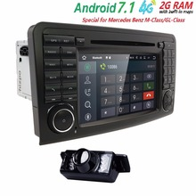 Android 7.1.1 CAR Audio DVD player gps FOR BENZ ML 320/ML 350/ W164(2005-2012) Multimedia navigation head device unit receiver