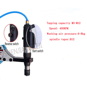 "Image 5 - פנאומטי הקשה מכונה הקשה קיבולת M3 M12 נדנדה מכונה הקשה אוניברסלי חוט הקשה מכונה מסגרת 400 סל""ד 1PC"