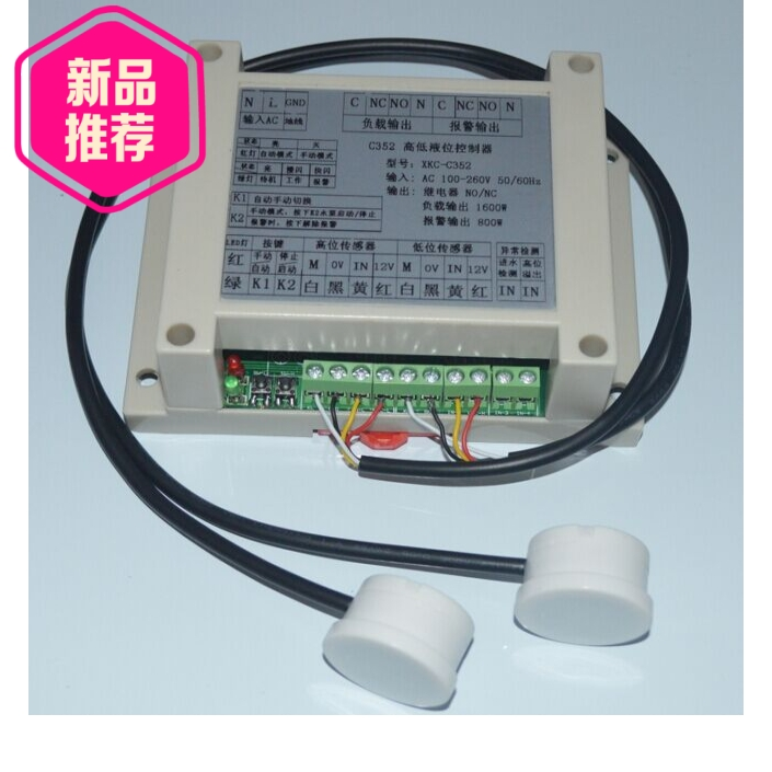 Full Automatic Water Level Controller / Water Tower, Water Tank, Water Pump, Water Level Switch 4a 8a level float switch pp water level control for water pump water tower tank normally closed