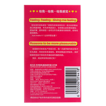 BeiLiLe 20pcs Man oral sex water based lubrication fruit flavor penis sleeve condom bowjob condoms lubricant mouth sex toys