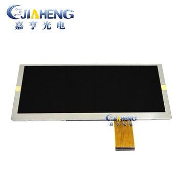 "100% original new BMW 5 Series Navigation LCD 10.3"" HD LCD Display CLAA103WA01 XN LCD"