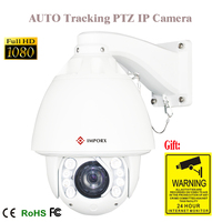 Blue IRIS Auto tracking 1080P Full HD 2MP PTZ ip camera IR 150M out door can send from US