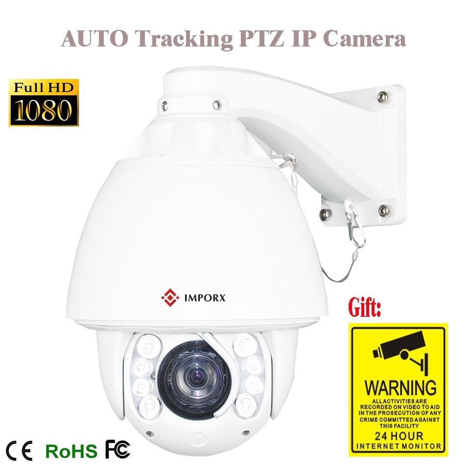 Blue IRIS Auto tracking 1080P Full HD 2MP PTZ ip camera IR ...