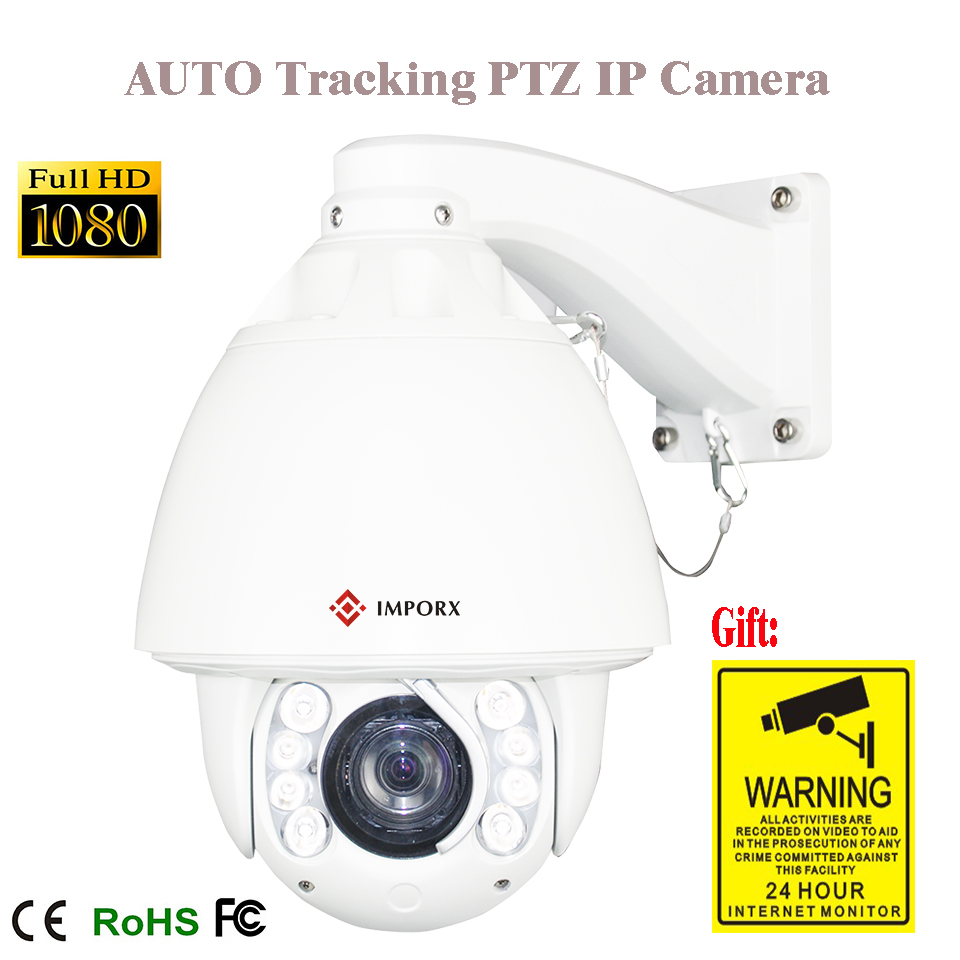 Blue IRIS Auto tracking 1080P Full HD 2MP PTZ ip camera IR 150M out door can send from U ...
