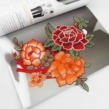 Alta calidad de colores 21.5 * 23 cm bordado peonía parches para la ropa, parches bordados coser en remiendos del bordado para ropa