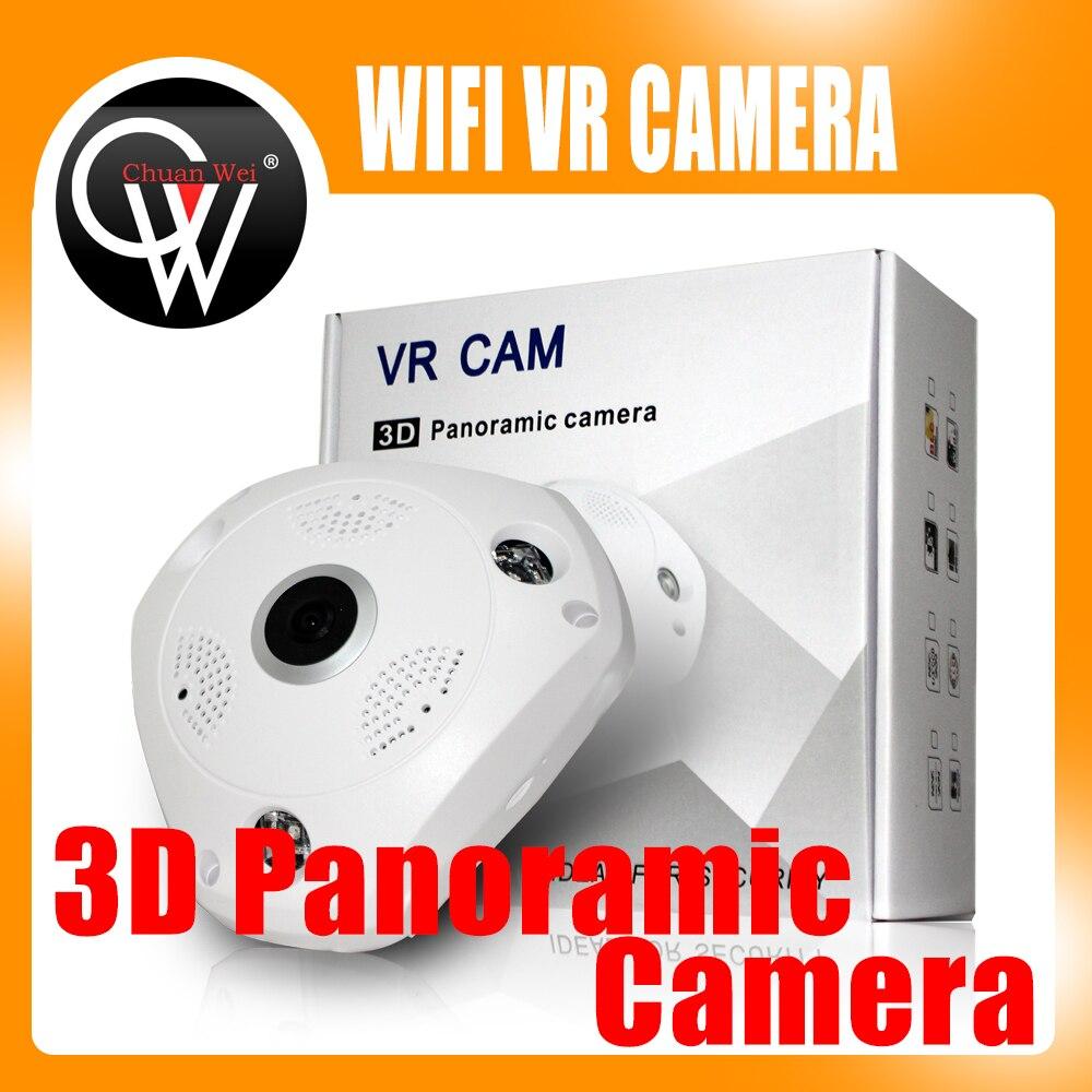 1 3MP 960P 3D VR Cam WIFI IP Camera Fisheye Lens SD Card Slot HD Panorama