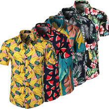 Men Hawaiian Short Sleeve Shirt Summer Floral Printed Beach