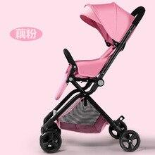 Светильник для детской коляски с высоким пейзажем, складной зонт с четырьмя колесами, детская коляска