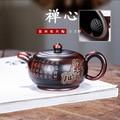 Yixing темно-красный эмалированный чайник из керамики известные полностью ручные товары высококачественная керамика надпись чайник с сердце...